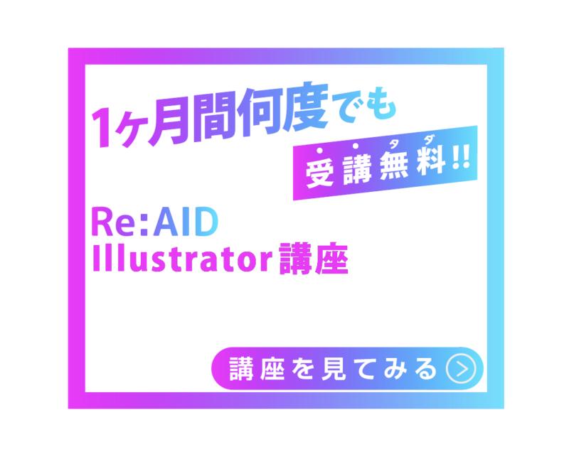 illustrator_spraybrush00