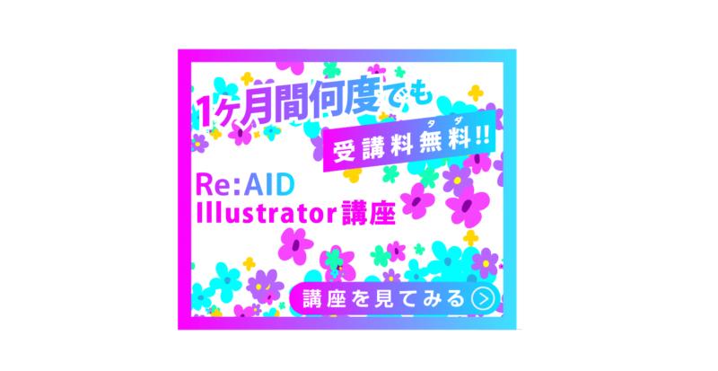 illustrator_spraybrush09