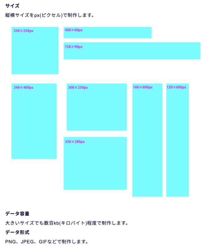 illustrator_banner_matome03