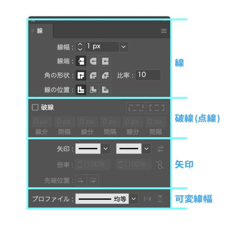 illustrator_line_panel04a