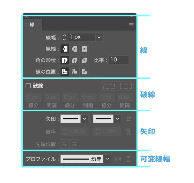 illustrator_line_panel04b