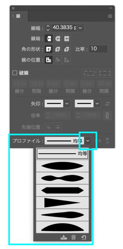 illustrator_line_panel2_08