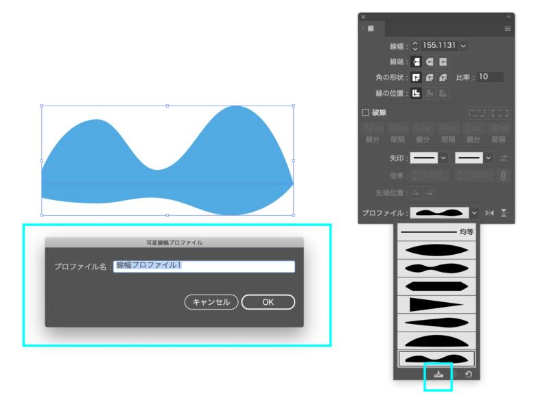 illustrator_line_panel2_15