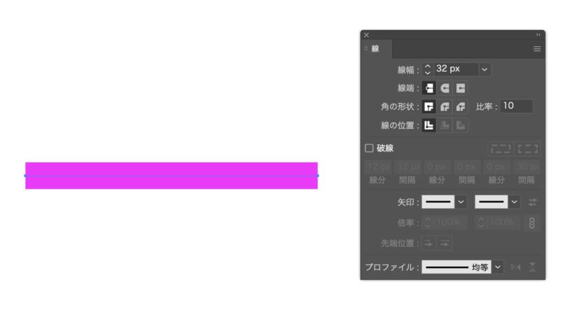 illustrator_line_panel2_16