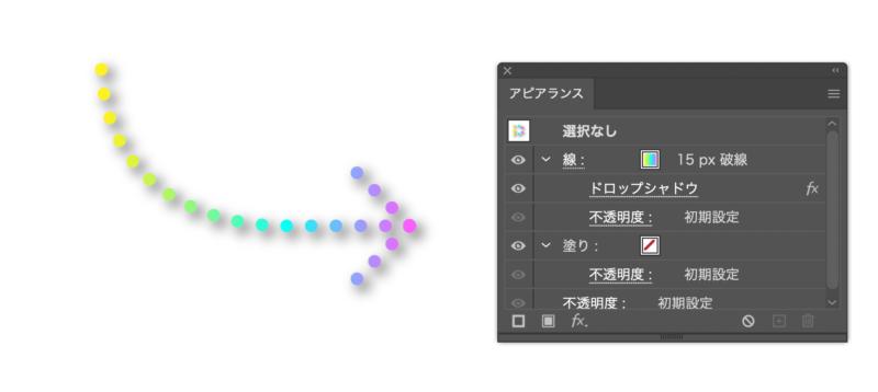 illustrator_sozai_yajirushi021
